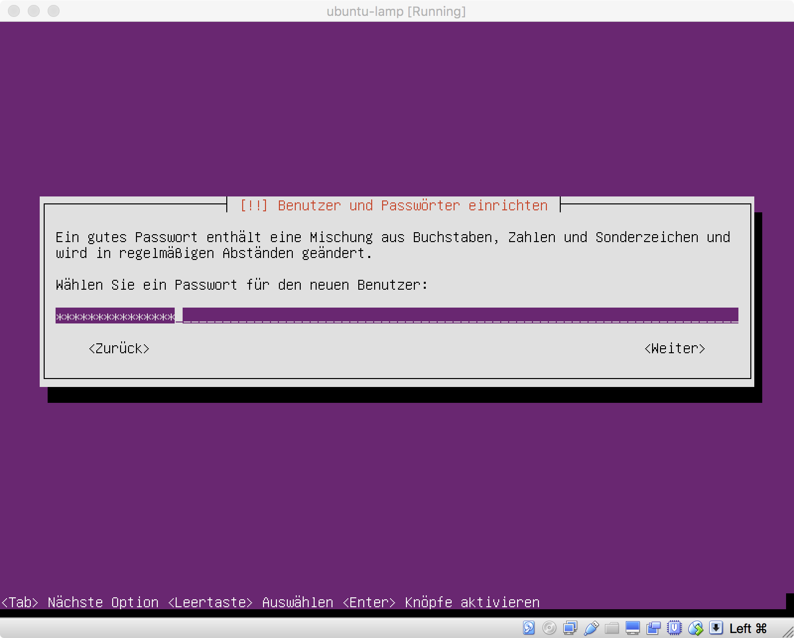 Ubuntu Installation - Passwort festlegen